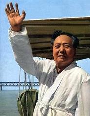 Mao_peignoir