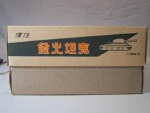 DSCF5475