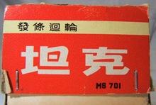 DSCF5451