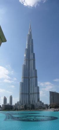 Tour verticale