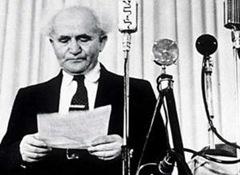 2.David-Ben-Gourion