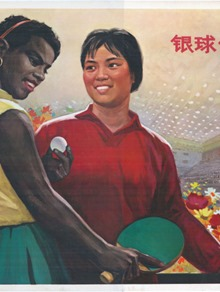 1972-silver-ball-carries-friendship
