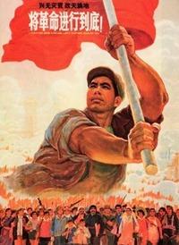 1965 Ha Qiongwen menez la révolution jusqu'à son terme