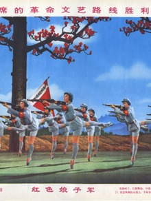 1971 red-women-army-fragment