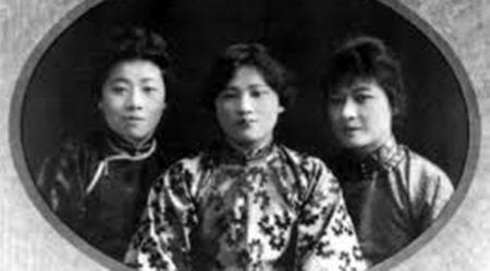 trois soeurs