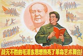 1968 Jiang_Qing