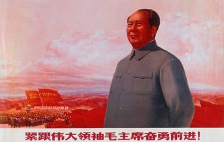 1969 Chen Jiang
