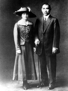 sun et soong mariés oct 1915