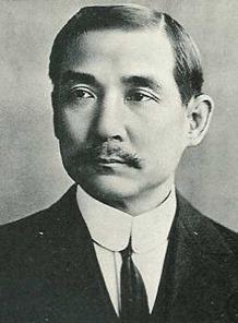 SunYat-sen