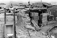 Vue du camp retranché de Diên Biên Phu.